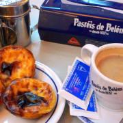 Lisbon Pastéis de Belém Custard Tarts