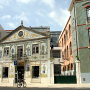 Lisbon Viuva Lamego Ceramic Factory Tile Façade