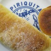 Sintra Piriquita Pastries